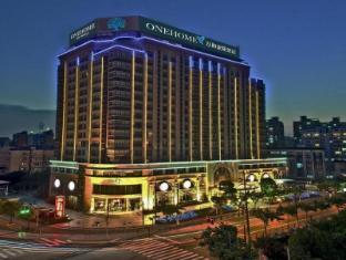 /es-es/onehome-y-l-int-l-hotel-shanghai/hotel/shanghai-cn.html?asq=jGXBHFvRg5Z51Emf%2fbXG4w%3d%3d