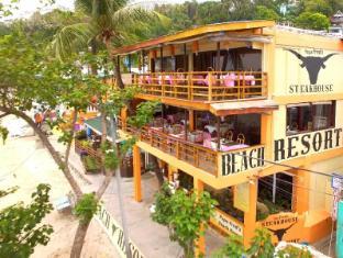 /ar-ae/papa-freds-beach-resort/hotel/puerto-galera-ph.html?asq=jGXBHFvRg5Z51Emf%2fbXG4w%3d%3d