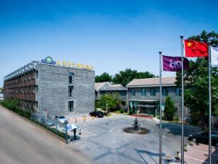 /pt-pt/days-inn-forbidden-city-hotel/hotel/beijing-cn.html?asq=jGXBHFvRg5Z51Emf%2fbXG4w%3d%3d