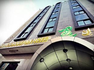 /da-dk/al-mourouj-inn/hotel/doha-qa.html?asq=jGXBHFvRg5Z51Emf%2fbXG4w%3d%3d