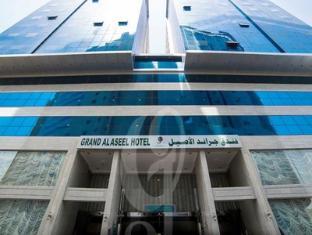 /de-de/fakhamet-al-aseel-hotel/hotel/mecca-sa.html?asq=jGXBHFvRg5Z51Emf%2fbXG4w%3d%3d