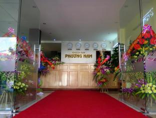 /ar-ae/phuong-nam-hotel/hotel/dien-bien-phu-vn.html?asq=jGXBHFvRg5Z51Emf%2fbXG4w%3d%3d