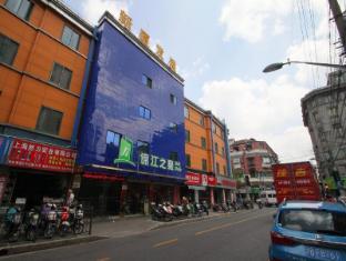 Goldmet Inn - Nanjing Road Pedestrian Street Middle Fujian Road Branch