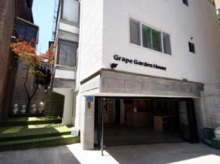 Grape Garden House