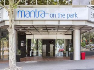 Mantra on the Park Hotel