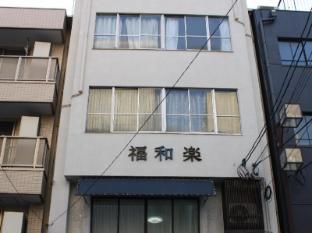 Guesthouse Otsuka