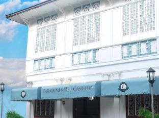 /da-dk/paradores-del-castillo/hotel/batangas-ph.html?asq=jGXBHFvRg5Z51Emf%2fbXG4w%3d%3d