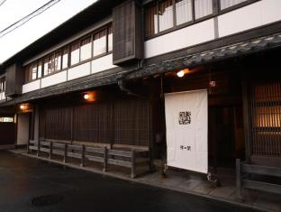 /de-de/ryokan-yoyokaku/hotel/saga-jp.html?asq=jGXBHFvRg5Z51Emf%2fbXG4w%3d%3d