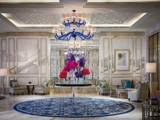 Ritz-Carlton Hotel Macau