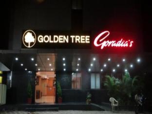 /da-dk/golden-tree-goradias/hotel/shirdi-in.html?asq=jGXBHFvRg5Z51Emf%2fbXG4w%3d%3d