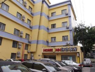 Home Inns Jiaotong University Yishan Rd. Xuhui Branch