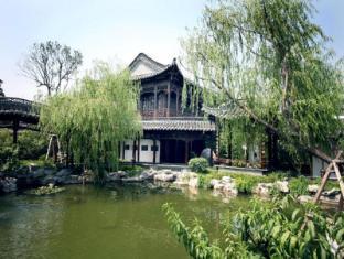 /cs-cz/yangzhou-center-and-residence/hotel/yangzhou-cn.html?asq=jGXBHFvRg5Z51Emf%2fbXG4w%3d%3d