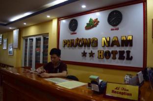 /zh-cn/phuong-nam-hotel/hotel/sapa-vn.html?asq=jGXBHFvRg5Z51Emf%2fbXG4w%3d%3d