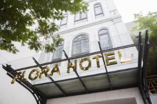 /hr-hr/flora-hotel/hotel/da-nang-vn.html?asq=jGXBHFvRg5Z51Emf%2fbXG4w%3d%3d