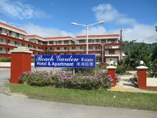 /ar-ae/beach-garden-hotel-and-apartment/hotel/saipan-mp.html?asq=jGXBHFvRg5Z51Emf%2fbXG4w%3d%3d