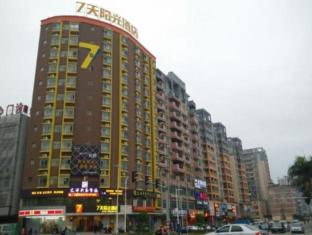 /da-dk/7-days-inn-huizhou-boluo-coach-terminal-branch/hotel/huizhou-cn.html?asq=jGXBHFvRg5Z51Emf%2fbXG4w%3d%3d