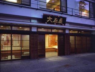 /ca-es/oishiya-ryokan/hotel/mie-jp.html?asq=jGXBHFvRg5Z51Emf%2fbXG4w%3d%3d