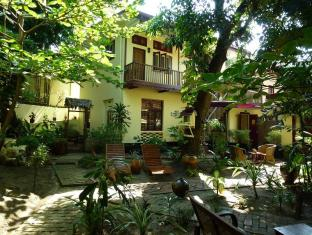 Alamanda Inn - Boutique Hotel and French Restaurant