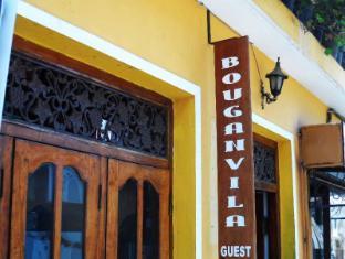 /bg-bg/bouganvila-guest/hotel/galle-lk.html?asq=jGXBHFvRg5Z51Emf%2fbXG4w%3d%3d