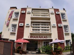 /da-dk/omahakas-hotel/hotel/bandar-lampung-id.html?asq=jGXBHFvRg5Z51Emf%2fbXG4w%3d%3d