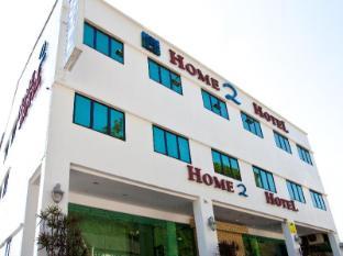 /ca-es/home-2-hotel/hotel/kemaman-my.html?asq=jGXBHFvRg5Z51Emf%2fbXG4w%3d%3d