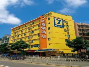 7 Days Premium Quan Cheng Plaza Branch