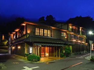 /da-dk/hakoneyumoto-onsen-yaeikan/hotel/hakone-jp.html?asq=jGXBHFvRg5Z51Emf%2fbXG4w%3d%3d