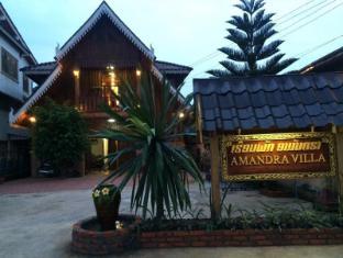 /bg-bg/amandra-villa/hotel/luang-namtha-la.html?asq=jGXBHFvRg5Z51Emf%2fbXG4w%3d%3d