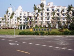 Haikou Tujia Vacation Rentals Rongyu Branch