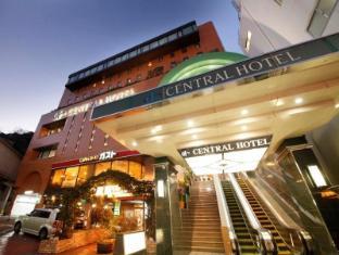 /ar-ae/central-hotel-yokosuka/hotel/kanagawa-jp.html?asq=jGXBHFvRg5Z51Emf%2fbXG4w%3d%3d