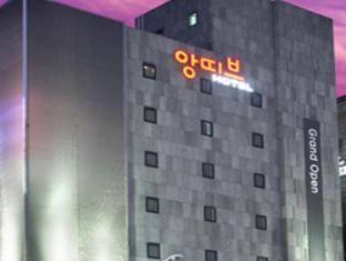 /da-dk/antives-hotel-ilsan/hotel/goyang-si-kr.html?asq=jGXBHFvRg5Z51Emf%2fbXG4w%3d%3d