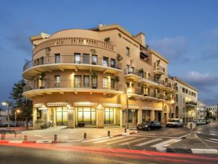 Margosa Hotel Tel Aviv