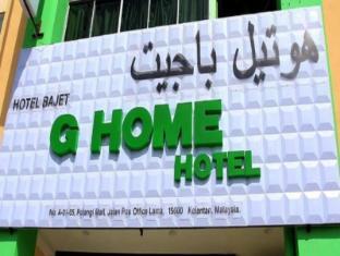 /da-dk/g-home-hotel/hotel/kota-bharu-my.html?asq=jGXBHFvRg5Z51Emf%2fbXG4w%3d%3d