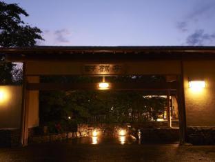 /da-dk/ryokan-yakakutei/hotel/kagoshima-jp.html?asq=jGXBHFvRg5Z51Emf%2fbXG4w%3d%3d