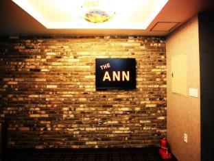 /da-dk/hotel-the-ann/hotel/changwon-si-kr.html?asq=jGXBHFvRg5Z51Emf%2fbXG4w%3d%3d