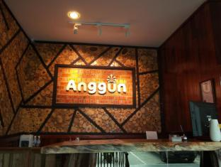 /bg-bg/anggun-hotel/hotel/gopeng-my.html?asq=jGXBHFvRg5Z51Emf%2fbXG4w%3d%3d