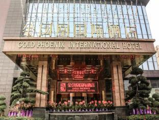 /ca-es/golden-phoenix-international-hotel/hotel/zhaoqing-cn.html?asq=jGXBHFvRg5Z51Emf%2fbXG4w%3d%3d