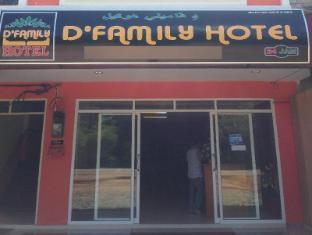 /da-dk/d-family-hotel/hotel/rantau-panjang-my.html?asq=jGXBHFvRg5Z51Emf%2fbXG4w%3d%3d