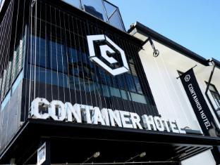 /ru-ru/container-hotel-penang/hotel/penang-my.html?asq=jGXBHFvRg5Z51Emf%2fbXG4w%3d%3d