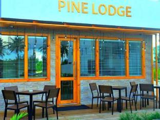 /da-dk/pine-lodge/hotel/male-city-and-airport-mv.html?asq=jGXBHFvRg5Z51Emf%2fbXG4w%3d%3d