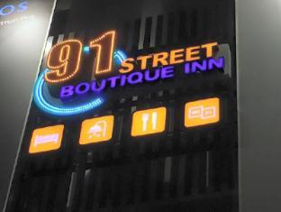 /ar-ae/91-street-boutique-inn/hotel/miri-my.html?asq=jGXBHFvRg5Z51Emf%2fbXG4w%3d%3d