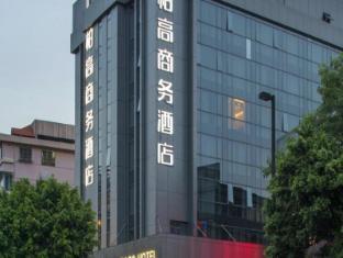 /vi-vn/paco-business-hotel-guangzhou-tianpingjia-metro-station/hotel/guangzhou-cn.html?asq=jGXBHFvRg5Z51Emf%2fbXG4w%3d%3d