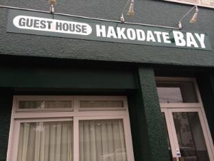 /ca-es/guesthouse-hakodate-bay/hotel/hakodate-jp.html?asq=jGXBHFvRg5Z51Emf%2fbXG4w%3d%3d