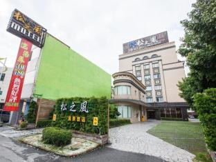 /he-il/pine-breeze-hot-spring-hotel/hotel/hualien-tw.html?asq=jGXBHFvRg5Z51Emf%2fbXG4w%3d%3d