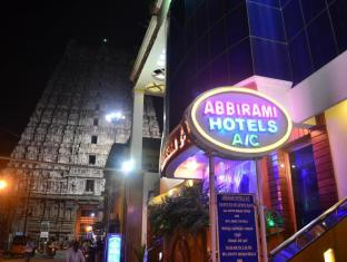 /ar-ae/hotel-sri-sarvesha-js-palace/hotel/thiruvanamalai-in.html?asq=jGXBHFvRg5Z51Emf%2fbXG4w%3d%3d