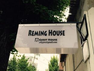 /zh-hk/reming-guest-house-daegu/hotel/daegu-kr.html?asq=jGXBHFvRg5Z51Emf%2fbXG4w%3d%3d