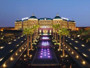 /et-ee/royal-maxim-palace-kempinski-cairo/hotel/cairo-eg.html?asq=jGXBHFvRg5Z51Emf%2fbXG4w%3d%3d