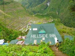 /cs-cz/hillside-inn-and-restaurant/hotel/banaue-ph.html?asq=jGXBHFvRg5Z51Emf%2fbXG4w%3d%3d