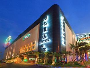 /zh-cn/changhua-kui-kuan-motel/hotel/changhua-tw.html?asq=jGXBHFvRg5Z51Emf%2fbXG4w%3d%3d