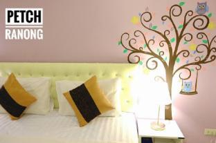 /th-th/petch-ranong-town/hotel/ranong-th.html?asq=jGXBHFvRg5Z51Emf%2fbXG4w%3d%3d